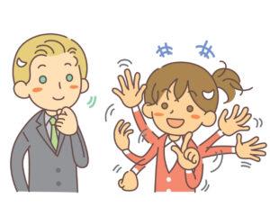 日米会話イメージ