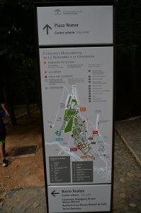 アルハンブラ宮殿map-IMG_9846