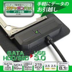 オウルテック 2.5インチSATA HDD用ACアダプタ無