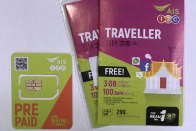 日本で買えるAISのTraveller Sim