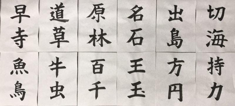 学生教本第五回提出作品-1