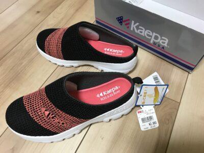 Kaepaのサボサンダル