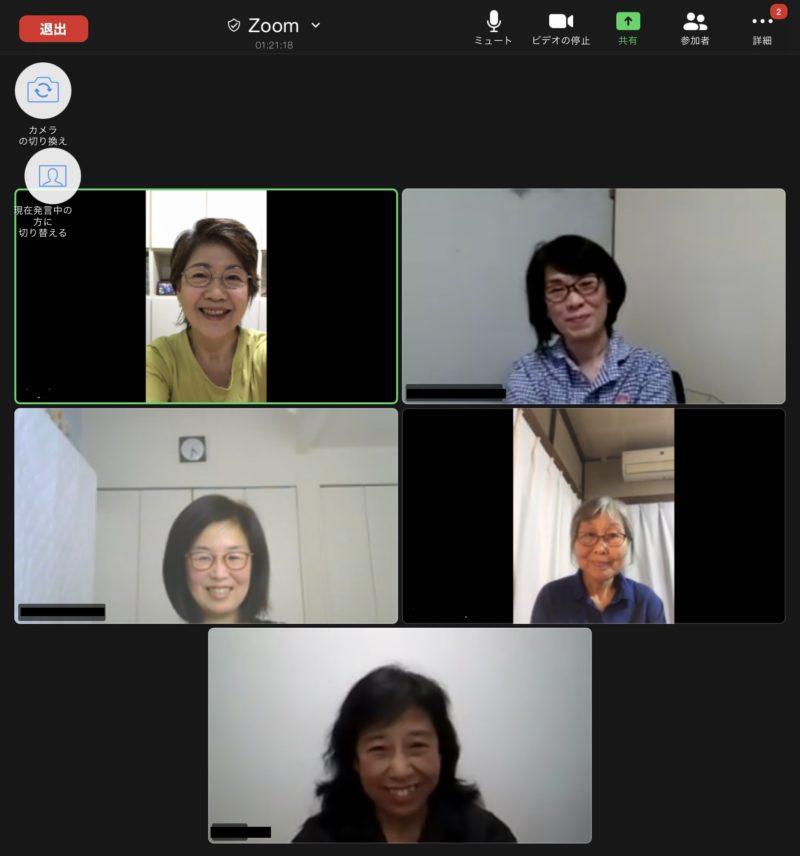 5月28日webサロン参加者-2