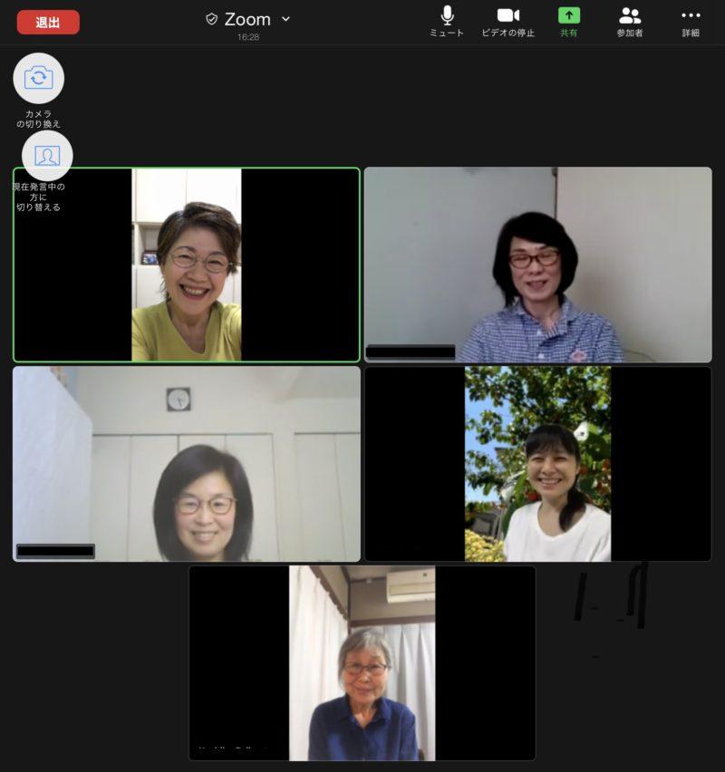 5月28日webサロン参加者-1