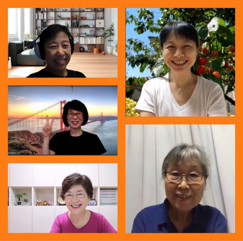 7月9日のwebサロン参加者