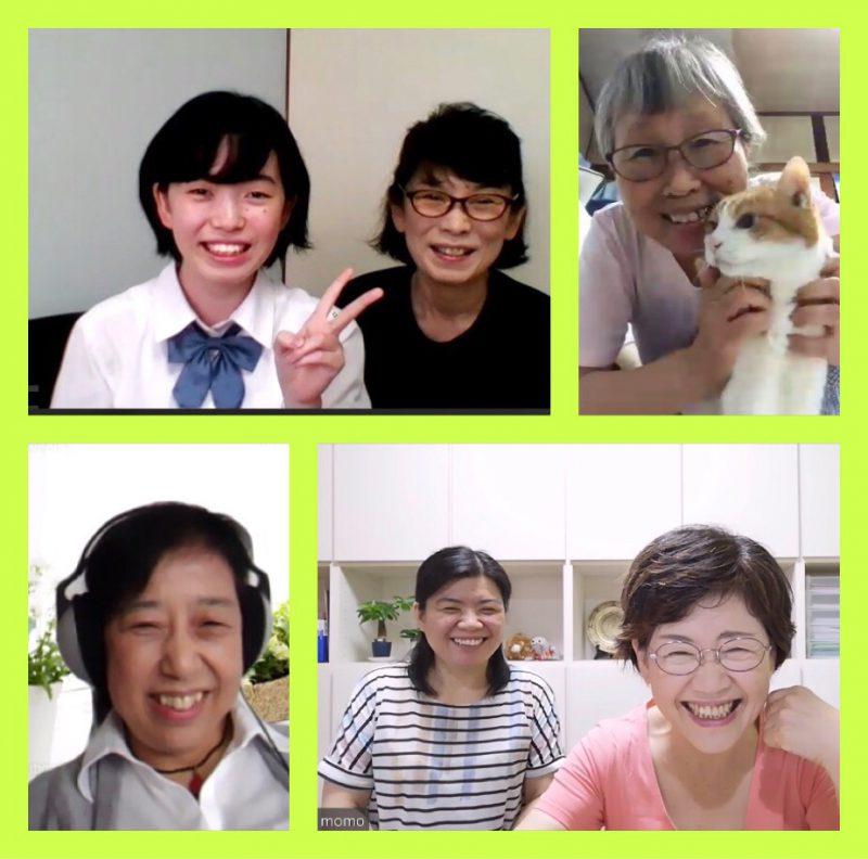 7月30日webサロン参加者