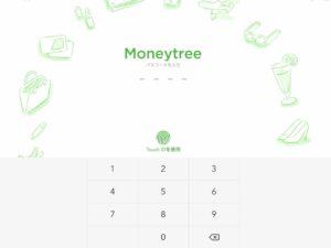 Moneytreeのログイン画面(パスコード入力)